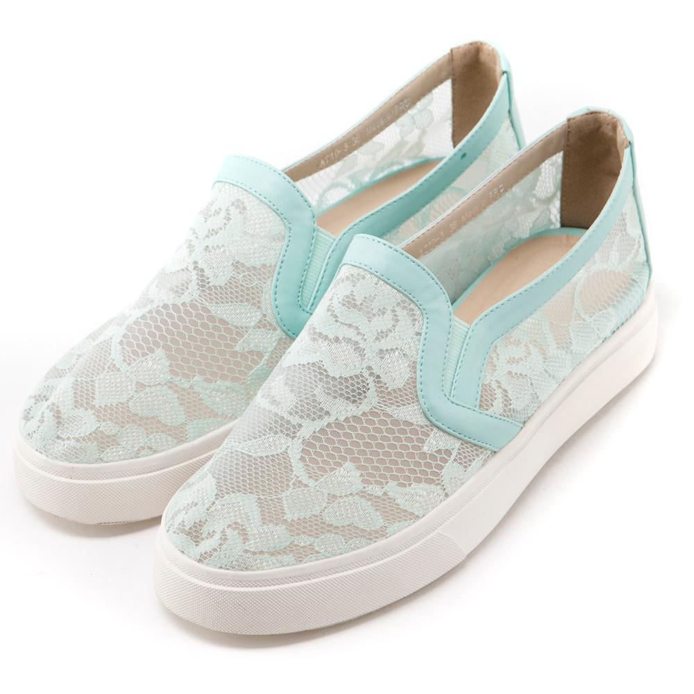 ALLEGREZZA‧舒適時尚‧浪漫蕾絲布內增高圓頭厚底樂福鞋  藍綠色