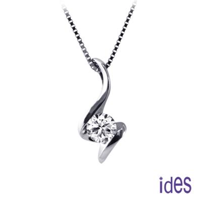 ides愛蒂思 GIA 50分 F/VS2八心八箭3EX完美車工鑽石項鍊/優雅