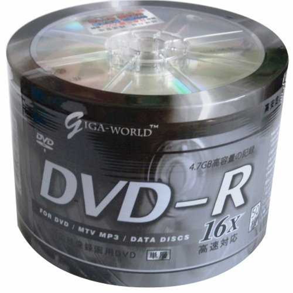 Giga-world 光澤相片 3760dpi 16X DVD-R 滿版可印 (50片)