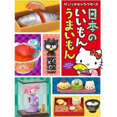日本正版授權 全套8款 RE-MENT 三麗鷗家族 日本好物和美食 食玩 盒玩 模型 公仔