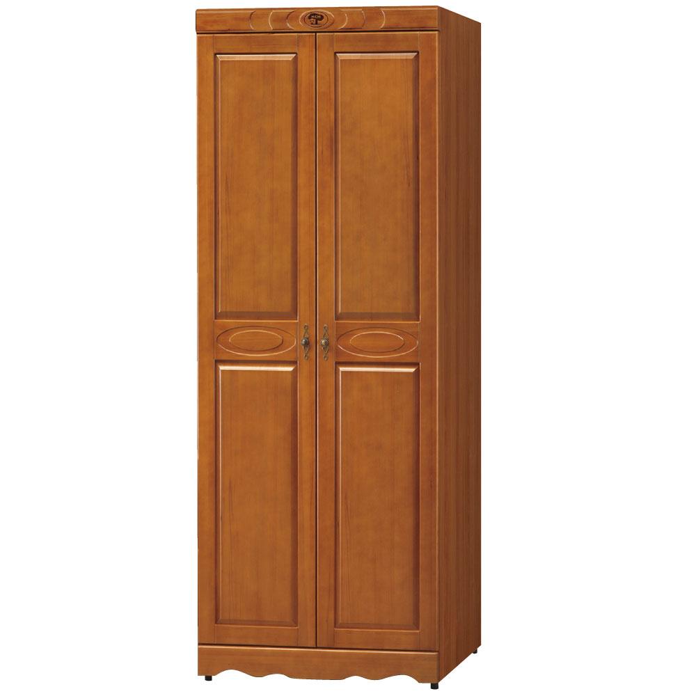 品家居 伊琳娜2.7尺樟木色雙吊衣櫃