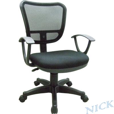 NICK網背V形扶手辦公椅二色