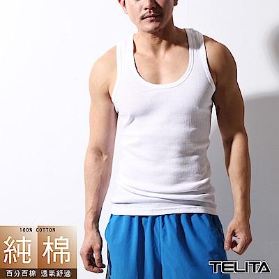 型男純棉運動挖背背心  白 TELITA