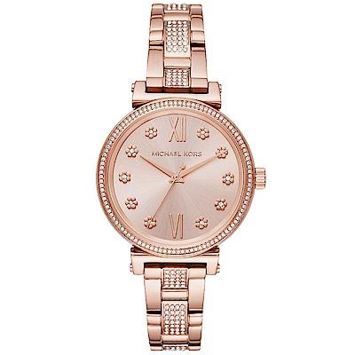 MICHAEL KORS 璀璨晶鑽時尚手錶(MK3882)-玫瑰金/36mm