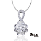 蘇菲亞SOPHIA 鑽石項鍊-幸福捧花0.30克拉ESI鑽鍊