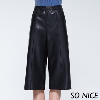 SO NICE率性都會七分皮寬褲