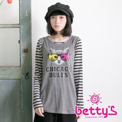 betty's貝蒂思 可愛貓咪圖案兩件式T-shirt(灰色)