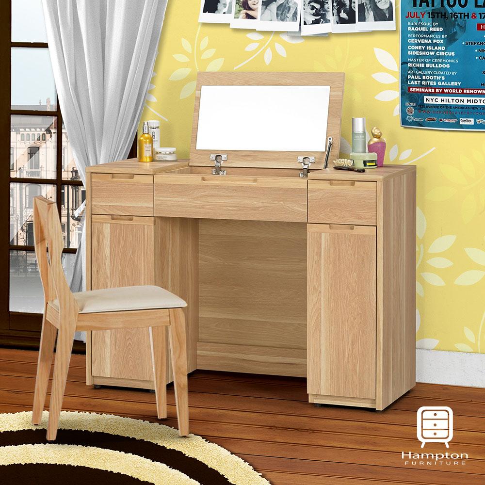 漢妮Hampton奧蘿拉系列3.3尺掀鏡化妝桌椅組-100x40x75cm