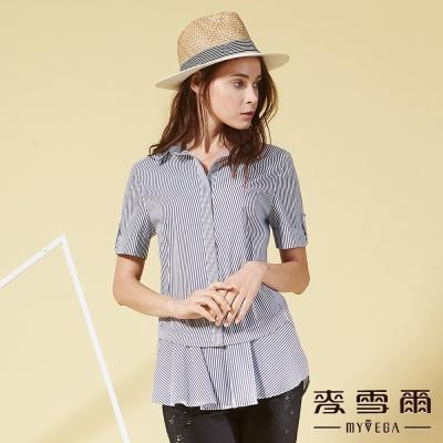 麥雪爾 條紋襯衫領反摺袖棉質上衣