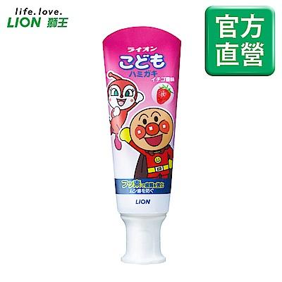 日本獅王LION 麵包超人牙膏 草莓 40g