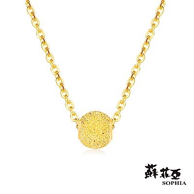 蘇菲亞SOPHIA - G LOVER系列流砂黃金套鍊