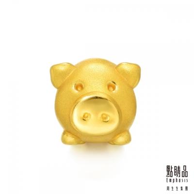 點睛品Emphasis 黃金串飾- Charme-小豬