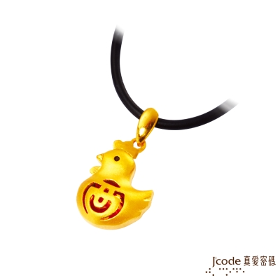 J'code真愛密碼 雞(酉)黃金/水晶墜子 送項鍊