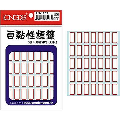 龍德 LD-1209 紅框 自粘標籤  (20包/盒)