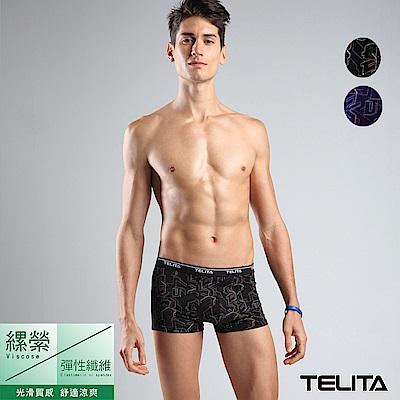 男內褲  電路版印花平口褲/四角褲 TELITA