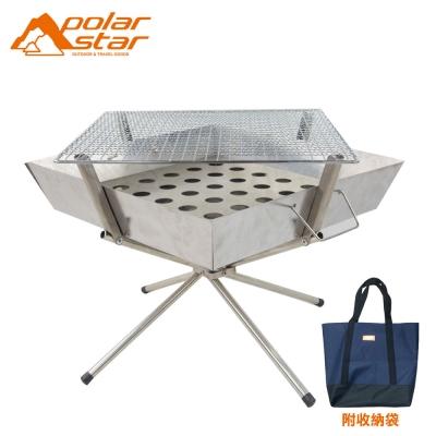 PolarStar 不鏽鋼焚火台/烤肉爐 P16717