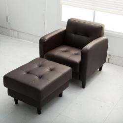 日安家居 Connie唐妮單人皮沙發含腳椅 二色