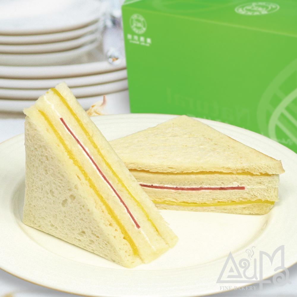 【奧瑪】法式三明治 (8入/盒) x2盒(共16入)
