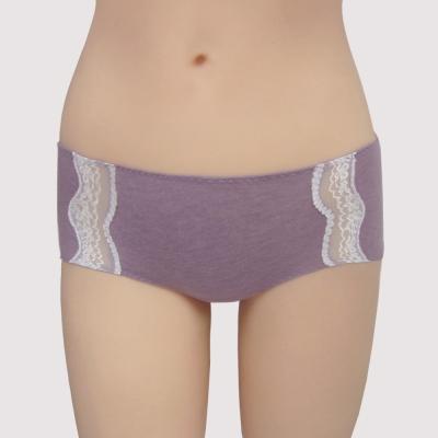 瑪登瑪朵-家居系列 低腰平口褲(內斂紫)