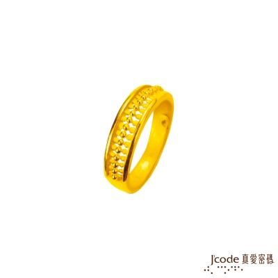 J'code真愛密碼 千年之戀黃金女戒指