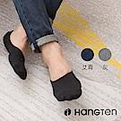 【HANG TEN】經典款隱形襪4雙入組_男(HT-A11006)_3色隨機出貨