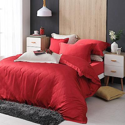 Cozy inn  100%萊賽爾天絲-西班牙紅 四件式兩用被套床包組(雙人)