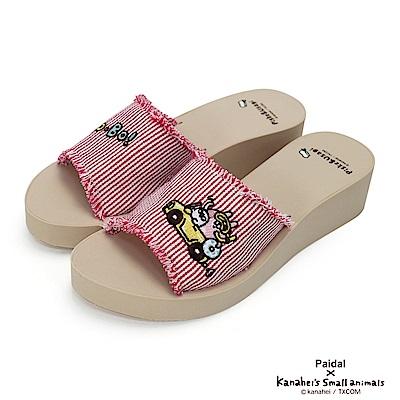 Paidal x 卡娜赫拉的小動物 - 兜風遊玩一片式厚底涼拖鞋