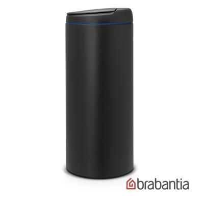 Brabantia 新掀式垃圾桶30L-尊爵黑