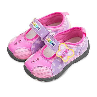 【Dr. Apple 機能童鞋】MIT超輕量甜美蝴蝶造型童鞋 紫