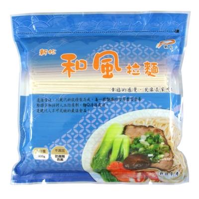 新松-和風拉麵(1.6kg)