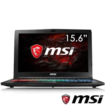 MSI微星 GP62MVR-649 15吋電競筆電(i7-7700/GTX1060/256+1T
