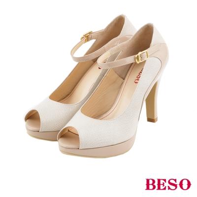 BESO 摩登風情 異材質拼接瑪莉珍魚口鞋~米