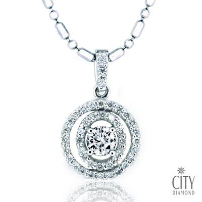 City Diamond『璀璨極光』30分鑽墜