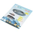 高級汽車車門把手保護貼膜通用型8片裝(CT686)