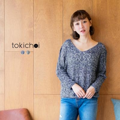 東京著衣 都市風微粗織針織上衣(共二色)