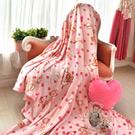 義大利Fancy Belle 甜蜜寶貝熊 雪芙絨毯150*200CM