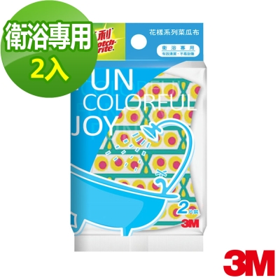 3M 百利抗菌花樣衛浴專用菜瓜布2入