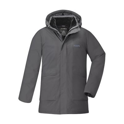 【ATUNAS 歐都納】男款防水防風透氣保暖羽絨外套A1-G1748M深灰