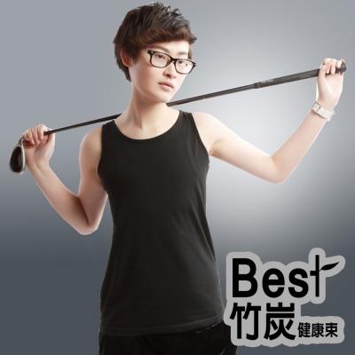 束胸-全身排鉤純棉竹炭背心外穿款-Best健康束