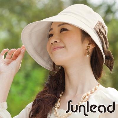 Sunlead 優雅折邊款。純色天然素材寬緣護髮輕量防曬遮陽帽 (米白色)