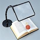 日本進口可調式大尺寸閱讀放大鏡