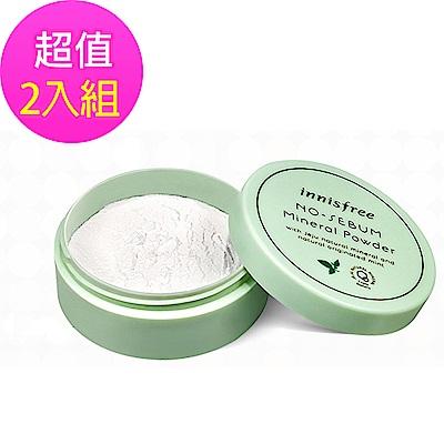 韓國innisfree ECO無油光天然薄荷礦物控油蜜粉 5g (2入)