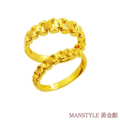 Manstyle 綿延愛戀 黃金對戒 (約2.37錢)