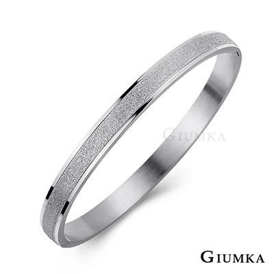 GIUMKA 相約今生 白鋼手環 銀色女款