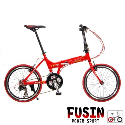 FUSIN FA700-20吋鋁合金24速Shimano定位變速摺疊車
