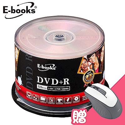 E-books 國際版 16X DVD+R 150片桶 (加贈M31光學滑鼠)