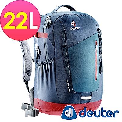【ATUNAS 歐都納】德國DEUTER 休閒旅遊後背包22L / 3810415深藍/紅