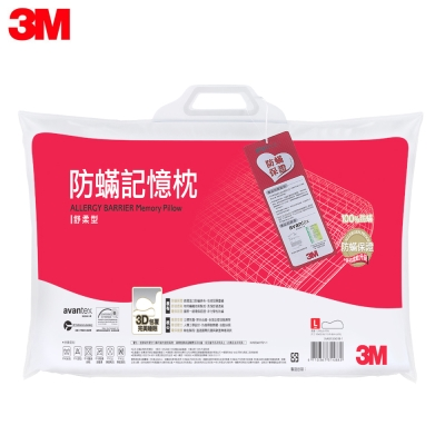 3M 新絲舒眠防蹣記憶枕-舒柔型L