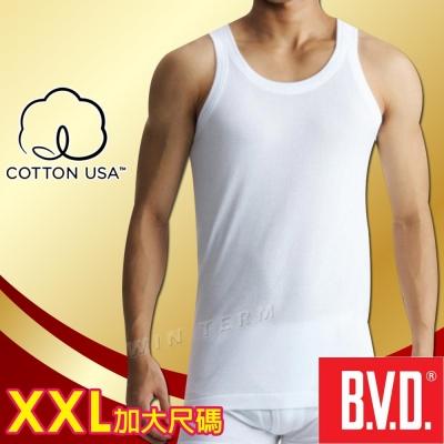 BVD 100%純棉 背心-XXL(加大尺碼)7入組-台灣製造