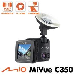 Mio MiVue C350 SONY 感光 GPS行車記錄器-